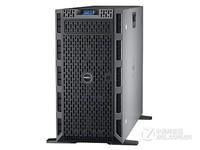 吉林戴尔服务器专卖 T630 塔式服务器促
