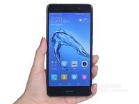 华为畅享7 Plus智能手机(4GRAM+64GROM  黑色) 京东1399元