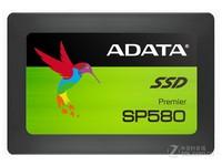 威刚SP580(120GB)云南159元