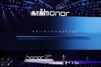 荣耀9(4GB RAM/全网通)发布会回顾0