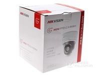 高清智能款安防监控摄像头支持安装调试