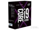 Intel 酷睿i9 7980XE 至尊版