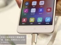 中国移动 A3S 旭日金 2GB+16GB信号好 京东699元火热销售中 (有赠品)