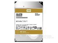 西部数据10TB/7200转/256MB 企业级(WD101KRYZ)
