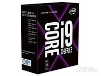 Intel/英特尔 I9 7980XE 2.6G 18核36线程 中文盒装CPU 正式版
