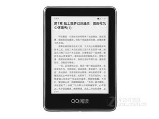 腾讯QQ阅读电子书