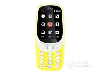 诺基亚3310复刻版(移动/联通2G)