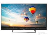索尼KD-55X8066E液晶电视(55英寸 4K 安卓 HDR) 京东官方旗舰店5299元(满送)