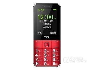 TCL GF618(移动/联通2G)