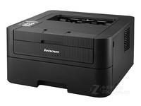 聯想LJ2655DN黑白激光打印機云南1536元