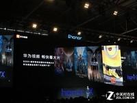 荣耀畅玩7X(4GB RAM/全网通)发布会回顾5