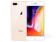 苹果 iPhone 8 Plus(全网通)咨询微信:A13001211127,微信下单立减200.