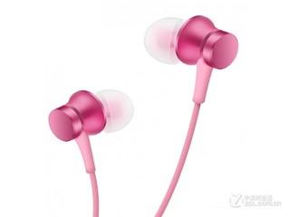 小米活塞耳机 清新版