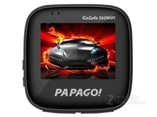 PAPAGO GoSafe 560WiFi