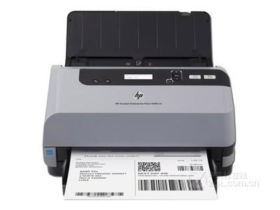 HP 5000 s3     VIP 惠普专营店,  原装行货,售后联保,带票含税,货到付款,好礼赠送,先到先得!
