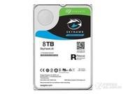 希捷 SkyHawk AI 8TB 256MB(ST8000VE0004)