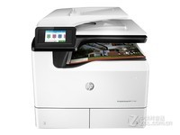 烟台惠普复印机HP77740dn价格65000元