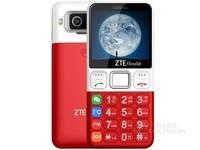 中兴(zte)BA520手机(移动联通双4G 灰色 双卡双待) 京东499元