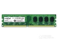 包邮官方 Crucial 英睿达 镁光 美光 DDR2 667 2G 台式机内存条
