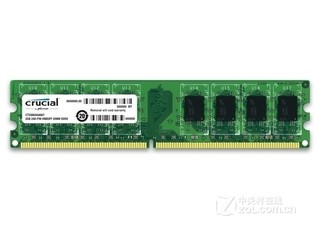 英睿达2GB DDR2 667(CT25664AA667)