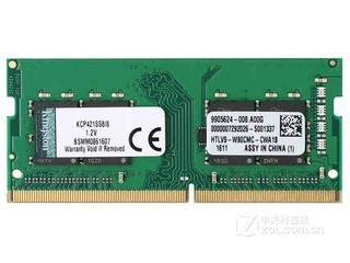金士顿系统指定内存 8GB DDR4 2133(KCP421SS8/8)
