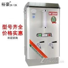 裕豪开水器商用不锈钢电热开水机 ZK-12K