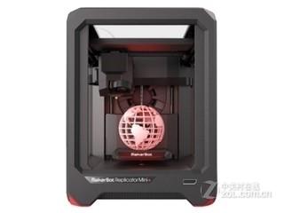 MakerBot Replicator Mini+