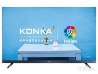 康佳(konka)LED55X7电视(55英寸 6核 4K) 天猫2799元