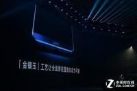 荣耀V10(4GB RAM/全网通)发布会回顾3
