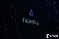 荣耀V10(4GB RAM/全网通)发布会回顾7
