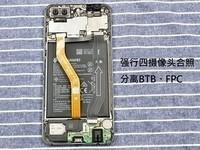 华为nova 2s(4GB RAM/全网通)专业拆机3