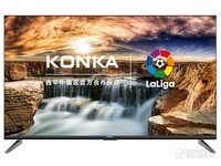 康佳LED55K1100A电视苏宁易购618年中大促2699元(55英寸 HDR)