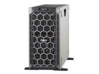 戴尔 PowerEdge T640 塔式服务器(T640-A420835CN)  【官方授权 品质保障】可按需加配,优惠热线:010-57215598
