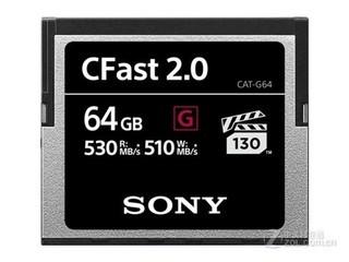 索尼G系列CFast 2.0卡(64GB)
