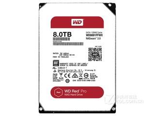 西部数据红盘Pro NAS 8TB/7200转/128MB(WD8001FFWX)