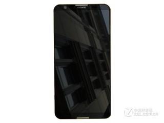 索尼Xperia XZ1s(全网通)