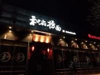 魅族魅蓝E3(全网通)样张秀4