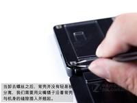 中兴Axon M(4GB RAM/全网通)专业拆机2