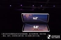 三星GALAXY S9(全网通)发布会回顾3