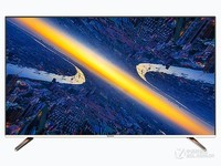 创维75A7电视(75英寸 HDR)天猫618年度盛会8999元