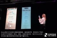 三星GALAXY S9+(全网通)发布会回顾1