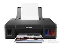 佳能喷墨照片打印机深圳代理商耗材批发