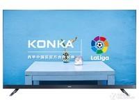 康佳(konka)A49U液晶电视(49英寸 4K 安卓 HDR) 苏宁易购官方旗舰店2399元