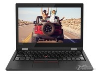 ThinkPad L380 Yoga天津7299元