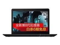ThinkPad E480(20KNA002CD)新汇通赛格特价5550 欢迎到店购买