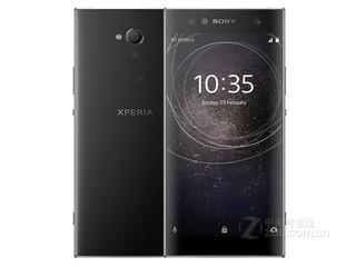 索尼Xperia XA2 Ultra(双4G)