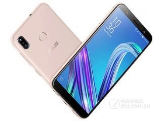 华硕2018版ZenFone Max(全网通)