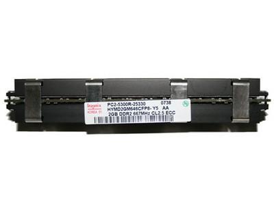 现代 2G FB-DIMM 800 ECC