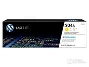 HP 204A(CF512A)