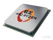 AMD Ryzen 5 2400GE